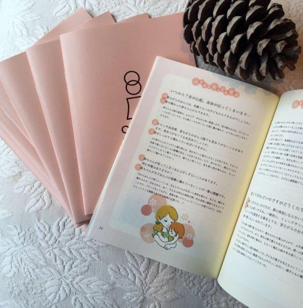 画像1: おんぶのある暮らしのイメージふくらむ、広がる!「おもいでおんぶonbu style book」